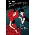 Сёстры-вампирши 4 том. Тайна Али Бин Шика