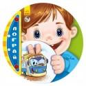 Вправні пальчики : Тролейбус