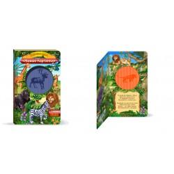 """Волшебная книга с анимацией """"Живые картинки"""""""