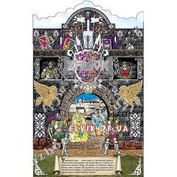 Бумажный конструктор-книга: Замок рыцарей. Страна Фантазий.
